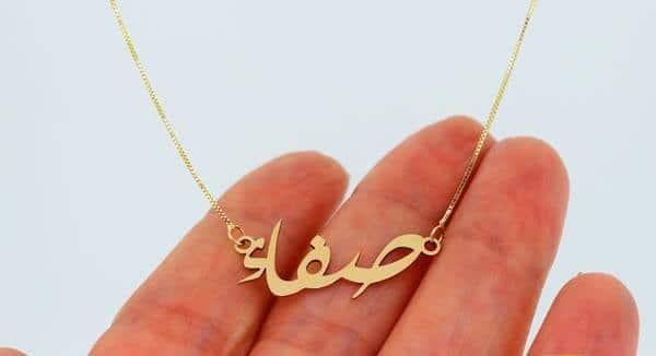 سلاسل اسماء بنات عربي