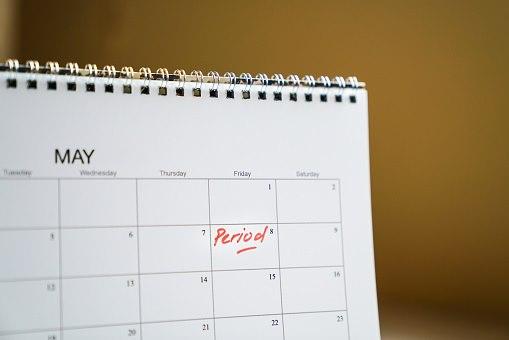 جدول ايام التبويض بعد الدورة